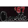 CHEVROLET CHEVELLE 1967 YEAR LOGO PIN