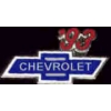 CHEVROLET 1993 YEAR LOGO PIN