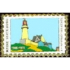 MAINE PIN STATEHOOD LIGHTHOUSE STAMP PIN DX