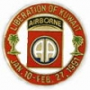 US ARMY 82ND AIRBORNE DESERT STORM LIBERATION OF KUWAIT GULF WAR PIN