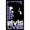 ELVIS PRESLEY PIN ELVIS LIVES HAT LAPEL PIN