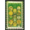 GIRL SCOUT NEW STAMP SMALL PIN
