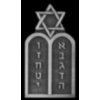 JEWISH RELIGIOUS SYMBOL PIN DX