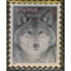 GRAY WOLF STAMP PIN
