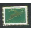 CHRISTMAS 1999 GREEN REINDEER STAMP PIN